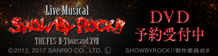Live Musical SHOW BY ROCK!!DVD予約受付中