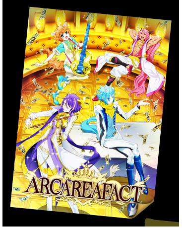 アルカレアファクト - arcareafact