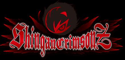 シンガンクリムゾンズ - Shingancrimsonz