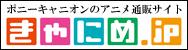 150202_cyanime_news