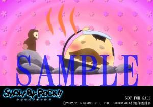 【SB69】アニメイト横浜フェア特典ブロマイド③_SAMPLE