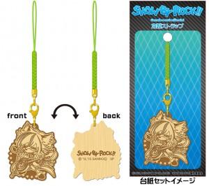 SHOW BY ROCK!! 木製ストラップ シュウ☆ゾー_L