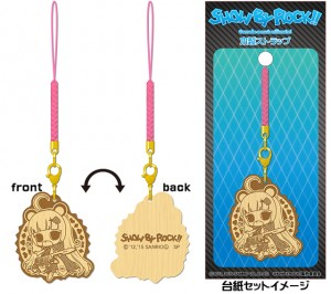 SHOW BY ROCK!! 木製ストラップ ツキノ_L