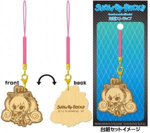 SHOW BY ROCK!! 木製ストラップ ロージア_L