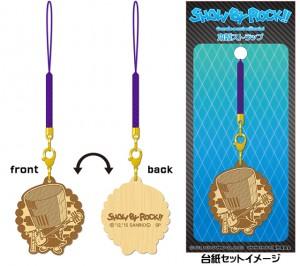 SHOW BY ROCK!! 木製ストラップ 阿_L