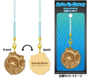 SHOW BY ROCK!! 木製ストラップ シアン_L