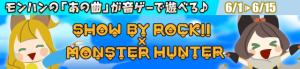 Music_Event