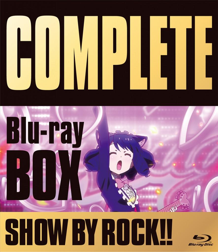sb69_bd_box_cover